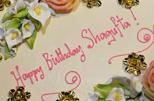Shagufta's birthday party